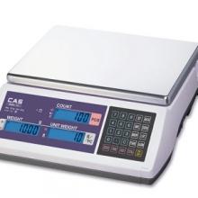 Cân điện tử EC-II